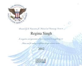 PresidentsAward2012